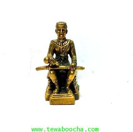 องค์เหมือนพระนเรศวรมหาราชนั่งบัลลังก์หลั่งทักษิโณทกประกาศอิสระภาพเนื้อทองเหลืองสูง2.5ซม.ฐาน1ซม.