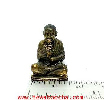 รูปหล่อพระพุฒาจารย์โต เนื้อทองเหลืองรมดำ ขนาดเล็กกรอบห้อยคอได้เสูง2.5ซม.ฐาน1.3ซม. 5