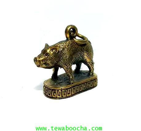 จี้หมูมงคลให้พรให้ร่ำรวยอุดมสมบูรณ์ในเงินทอง(คนปีกุน)เนื้อทองเหลืองฐานวงรีสูง2ซม.ฐาน2ซม.