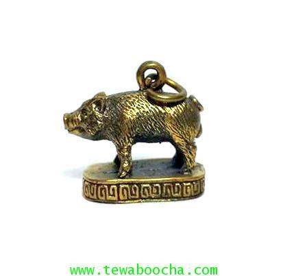 จี้หมูมงคลให้พรให้ร่ำรวยอุดมสมบูรณ์ในเงินทอง(คนปีกุน)เนื้อทองเหลืองฐานวงรีสูง2ซม.ฐาน2ซม. 1
