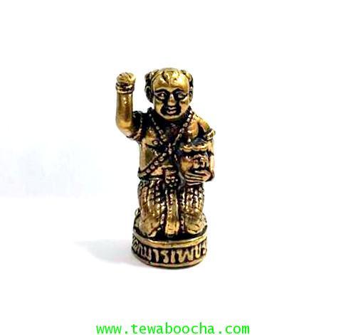 กุมารแกละเพชรนั่งกวักอุ้มถุงเงินทองเรียกโชคลาภค้าขายดีเนื้อทองเหลืองสูง2.5 ซม.ฐาน1ซม.