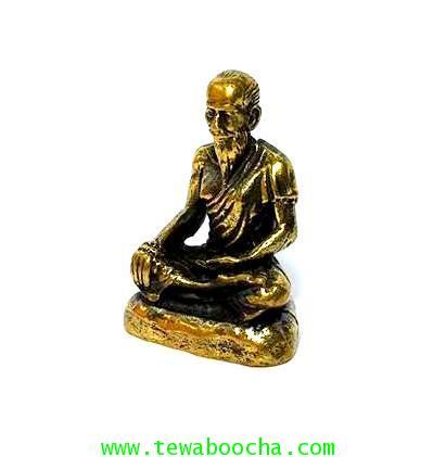 ปู่หมอชีวกโกมารภัจจ์ป้องกันความเจ็บป่วย องค์ลอยฐานเรียบเนื้อทองเหลืองสูง 2.3ซม.ฐาน1.5ซม. 1