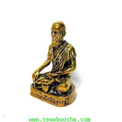 ปู่หมอชีวกโกมารภัจจ์ป้องกันความเจ็บป่วยองค์ลอยฐานบรมครูแพทย์ เนื้อทองเหลืองสูง 2.5ซม.ฐาน1.5ซม. 1