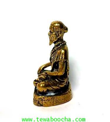 ปู่หมอชีวกโกมารภัจจ์ป้องกันความเจ็บป่วยองค์ลอยฐานบรมครูแพทย์ เนื้อทองเหลืองสูง 2.5ซม.ฐาน1.5ซม. 2