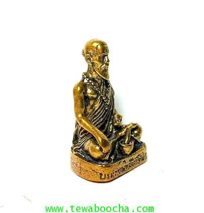ปู่หมอชีวกโกมารภัจจ์ป้องกันความเจ็บป่วยองค์ลอยฐานบรมครูแพทย์ เนื้อทองเหลืองสูง 2.5ซม.ฐาน1.5ซม. 5