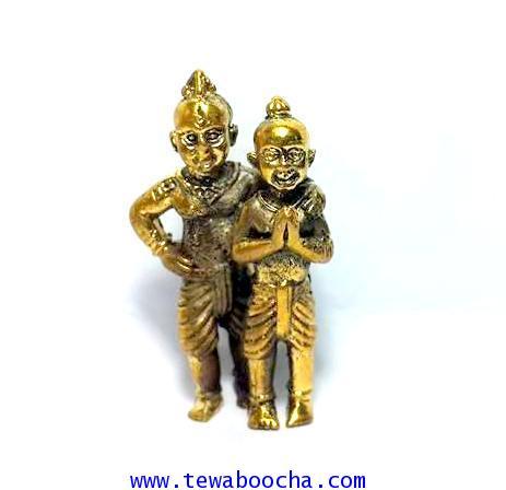 กุมารทองแฝดรักยมยืนกอดคอยกมือไหว้เรียกโชคลาภเมตตาดีค้าขายดี เนื้อทองเหลืองสูง3ซม.ฐาน1ซม.