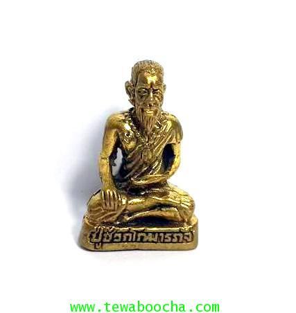 ปู่หมอชีวกโกมารภัจจ์ป้องกันความเจ็บป่วยองค์ลอยยกมือวางเข่าไม่มีครกยาเนื้อทองเหลืองสูง2.5ซม.ฐาน1.5ซม.
