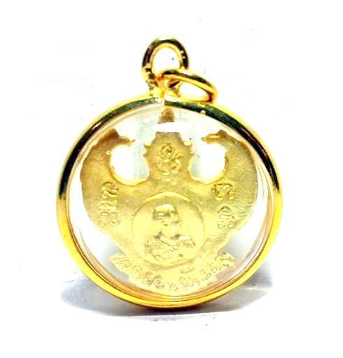 พญาครุฑแก้อาถรรพ์ ชุบทองกรอบทองลายลวดทรงกลมกว้างยาว2x2ซม.หลังพระบรมฉายาลักณ์ร.5 1