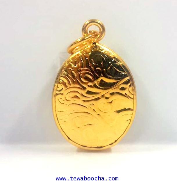 ล๊อกเกตกรอบทองไมครอนพระเจ้าตากสินมหาราช ฉากเขียว สูง 2.5 ซม.กว้าง1.5 ซ.ม. 1