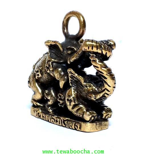 อิ่นช้างคู่ ช้างผสมโขลง เนื้อทองเหลือง มีห่วงห้อย พิมพ์มาตราฐาน สูง 2 ซม.ฐาน 2 ซม. 3