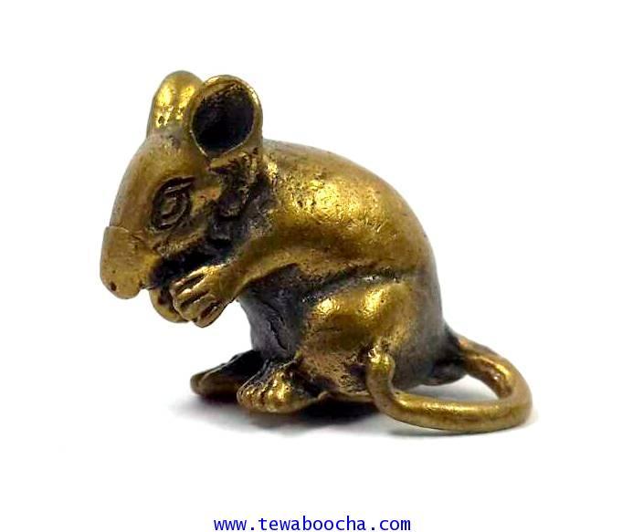 หนูมงคลของมงคลบูชาปีนักษัตรผู้เกิดปีชวด เนื้อทองเหลืองสูง1.5ซม.ฐาน1ซม./นำไปกรอบห้อยคอได้