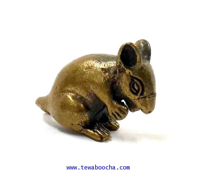 หนูมงคลของมงคลบูชาปีนักษัตรผู้เกิดปีชวด เนื้อทองเหลืองสูง1.5ซม.ฐาน1ซม./นำไปกรอบห้อยคอได้ 3