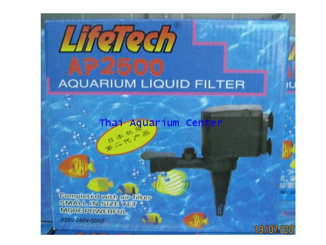ปั้มน้ำ Lifetech AP 2500