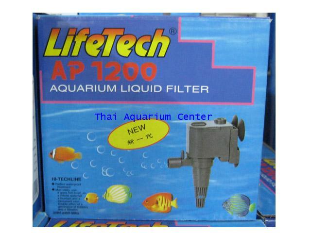 ปั้มน้ำ Lifetech AP 1200