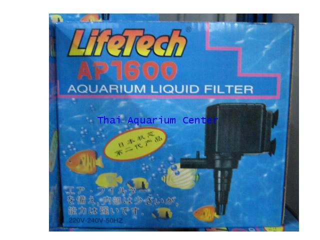 ปั้มน้ำ Lifetech AP 1600