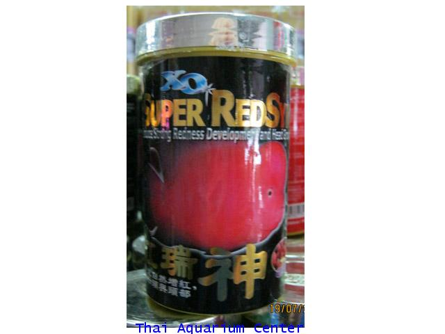 XO Super Red Syn  400 g.