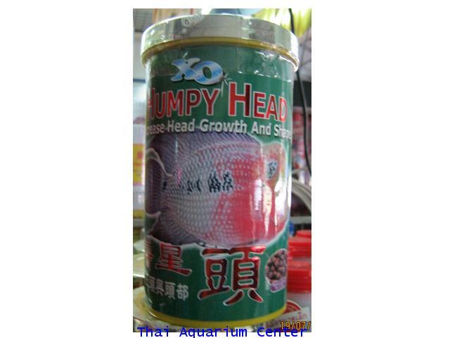 XO Humpy Head 120 g. เม็ดเล็ก