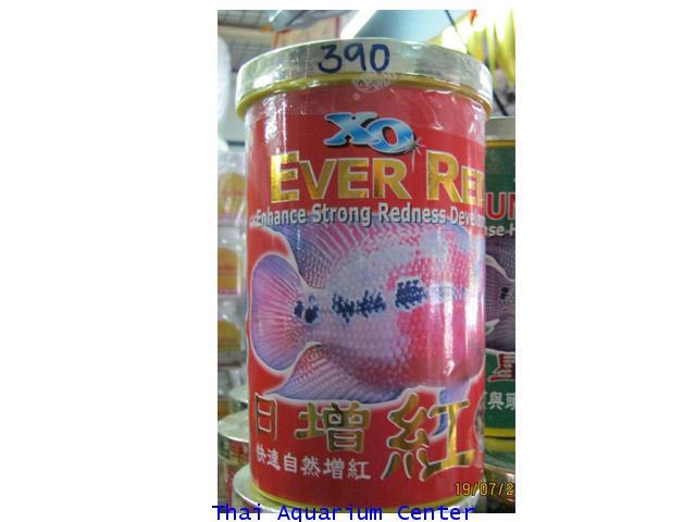 XO Ever Red 400 g. เม็ดกลาง