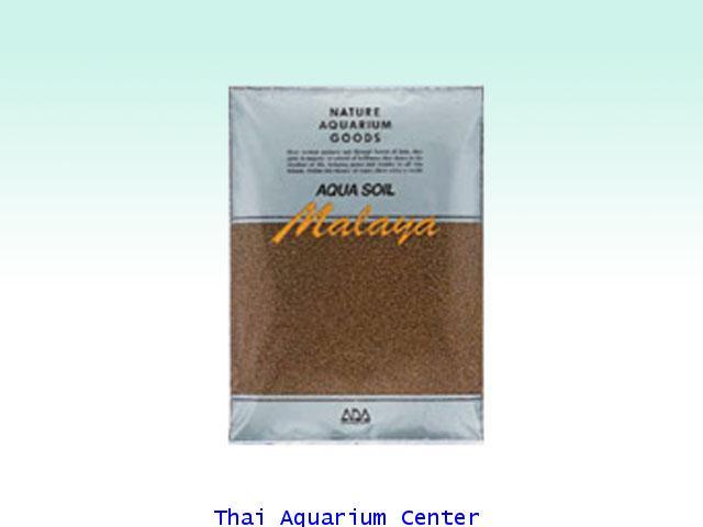 Aqua Soil-Malaya (9L)