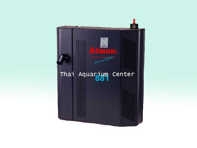 Atman AT-881