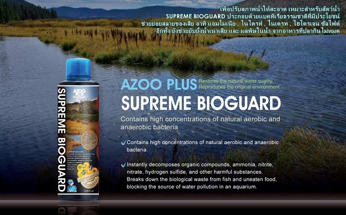 AZOO BIO GUARD 250 ml