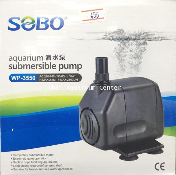 ปั้มน้ำ Sobo WP-3550