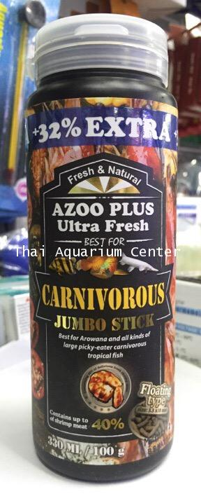 Azoo Carnivorous Jumbo 100 g
