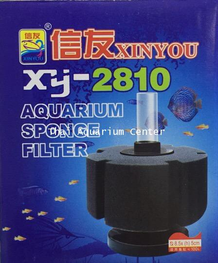 กรองฟองน้ำ Xy-2810