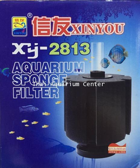 กรองฟองน้ำ Xy-2813