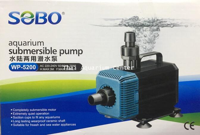 ปั้มน้ำ Sobo WP-5200