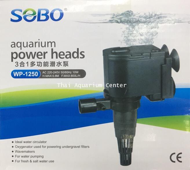 ปั้มน้ำ Sobo WP-1250