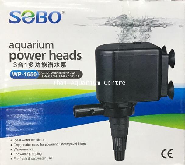 ปั้มน้ำ Sobo WP-1650