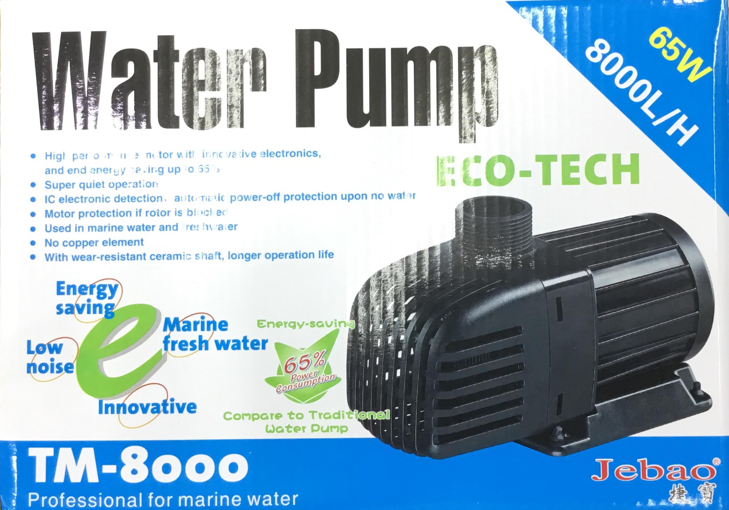 ปั้มน้ำ Jebao TM 8000 ECO Pump