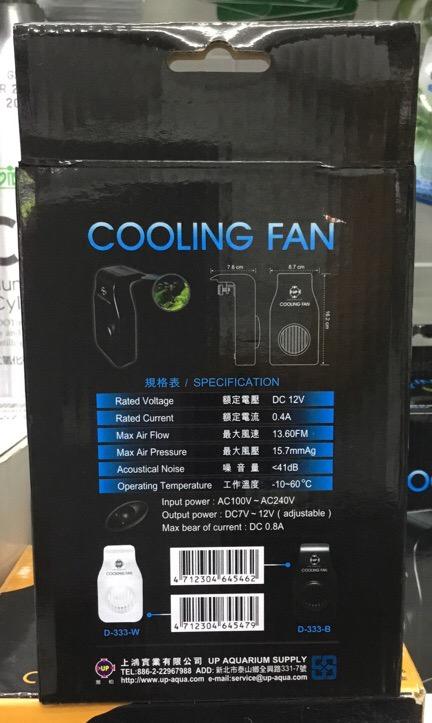 พัดลม Up cooling fan แบบปรับแรงเบาได้ 1