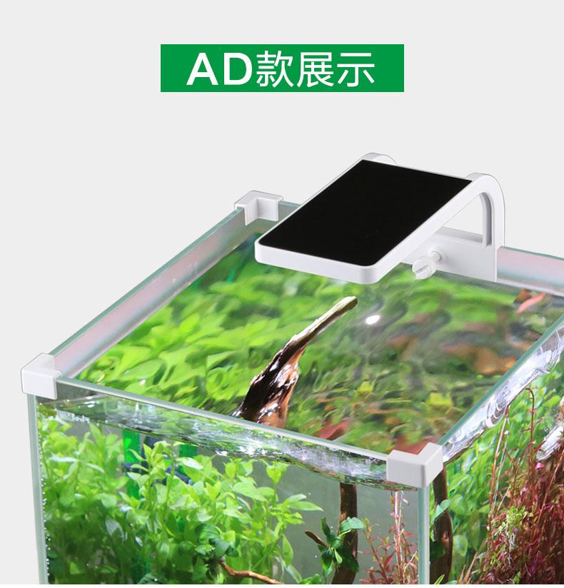 Sunsun  โคมไฟLED สำหรับตู้ปลาขนาดเล็ก รุ่น AD-150