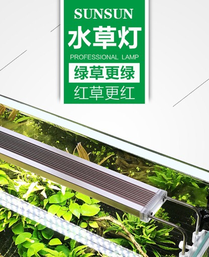 Sunsun ADE-300C โคมไฟ LED สำหรับเลี้ยงไม้น้ำขนาด 38-55 ซม.