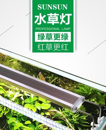 Sunsun ADE-200C โคมไฟ LED สำหรับเลี้ยงไม้น้ำขนาด 28-45 ซม.