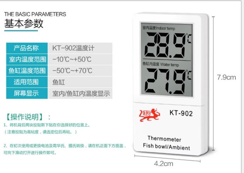 เครื่องวัดอุณหภูมิตู้ปลา KT-902 วัดได้ทั้งภายในและภายนอกตู้ปลา