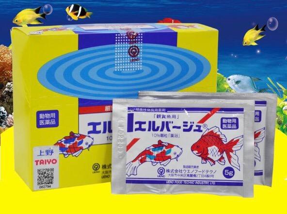 ยาเหลืองญี่ปุ่น 5 g.