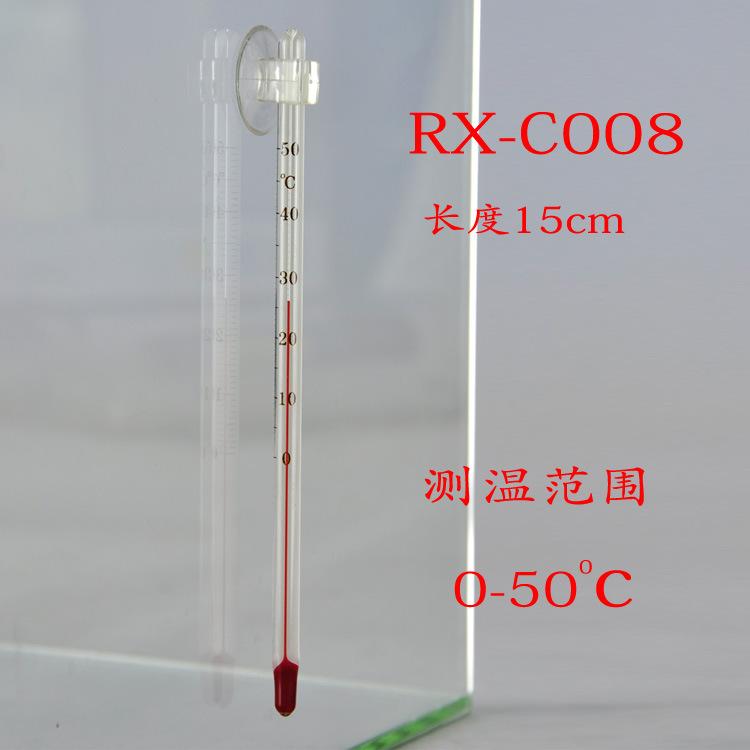 หลอดแก้ววัดอุณหภูมิในตู้ปลา ขนาดยาว 15 cm