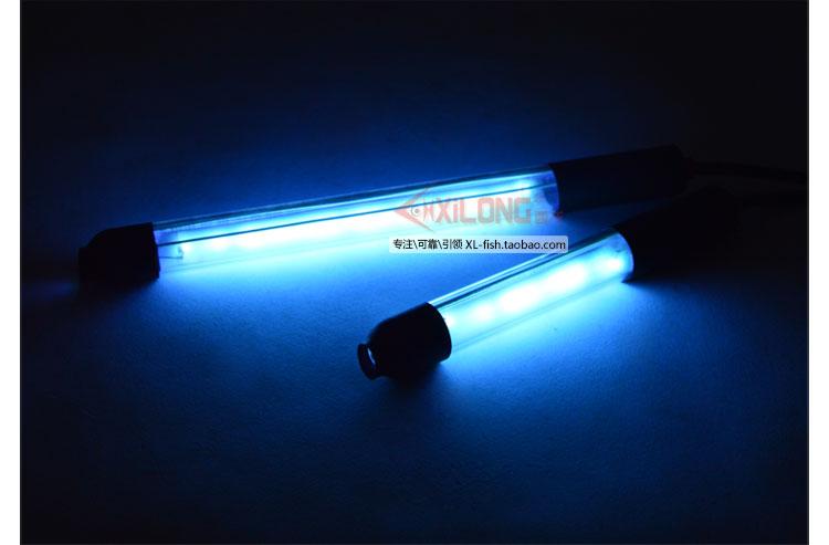 Xilong T4 UV 7 W