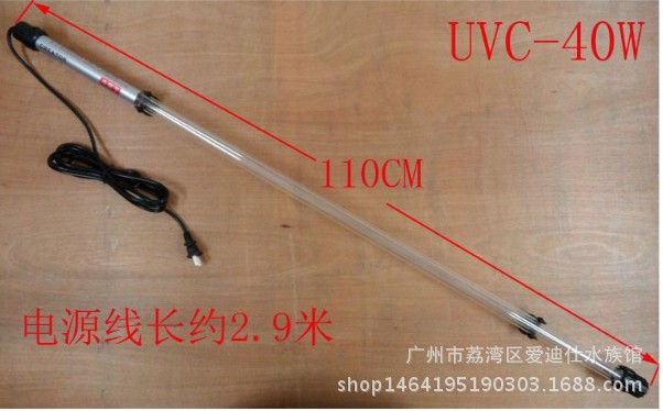 CREATOR UVC-40W