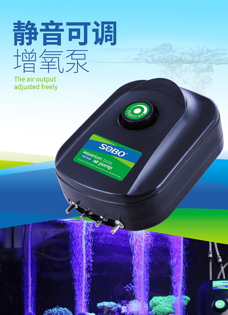 ปั้มลม SOBO SB-988