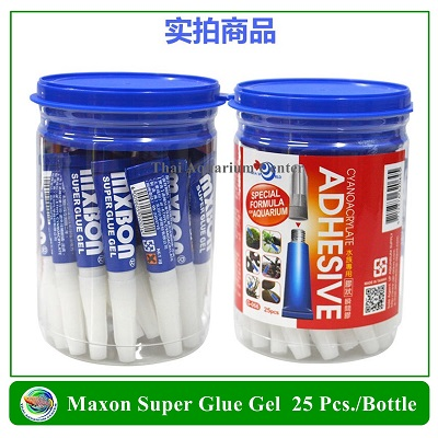 mxbon super glue gel กาวสำหรับติดต้นไม้น้ำ กระปุกละ 25 หลอด