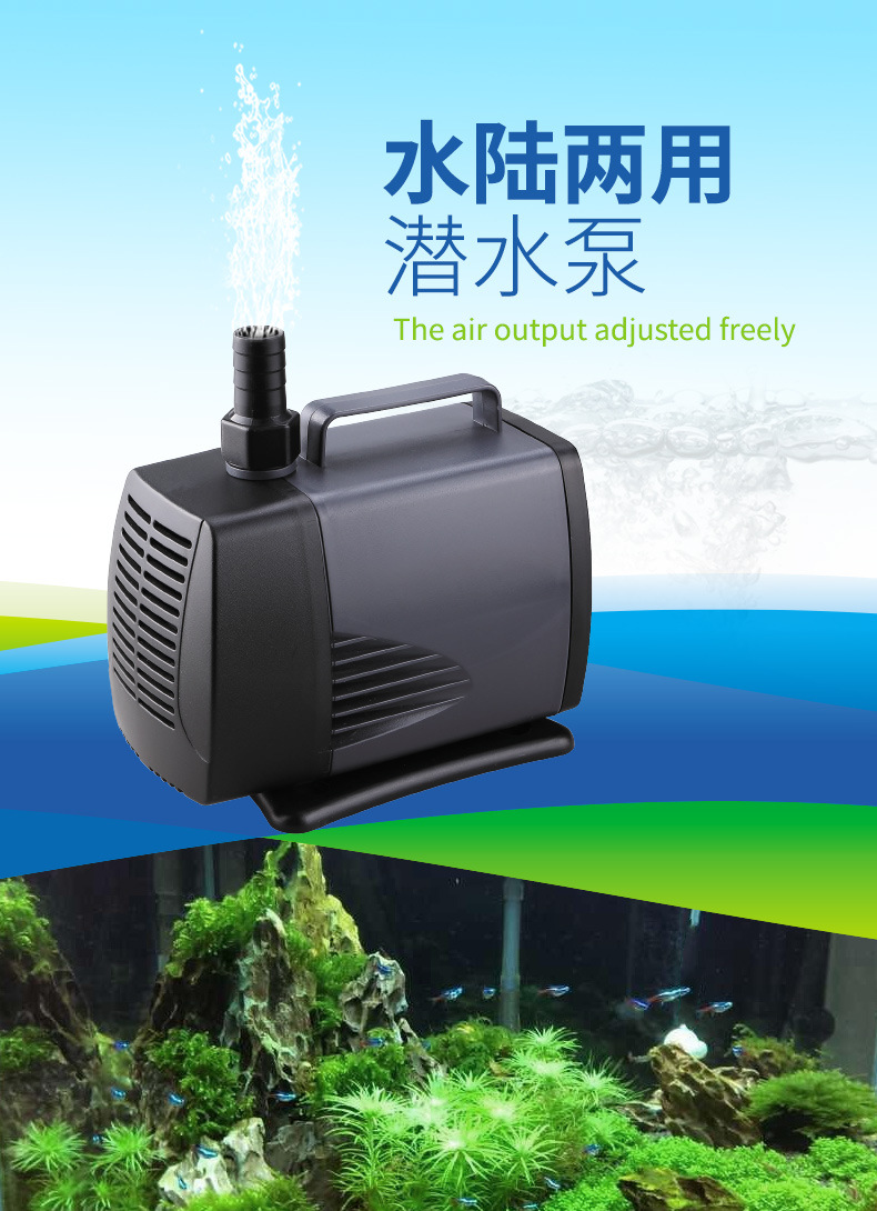 ปั้มน้ำ Sobo WP-8000