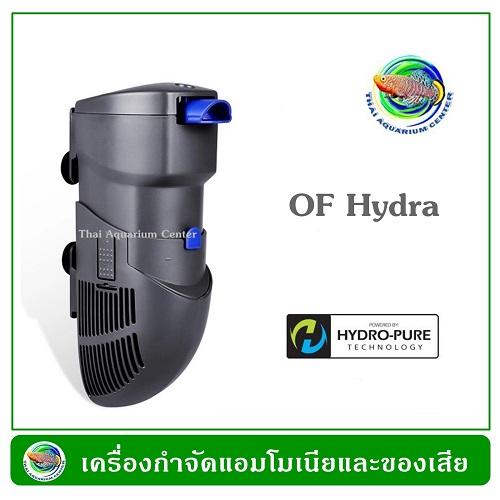 เครื่องกำจัดแอมโมเนีย OF Hydra 40