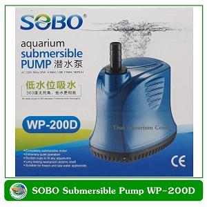 SOBO WP-200D ปั๊มน้ำ ปั๊มแช่