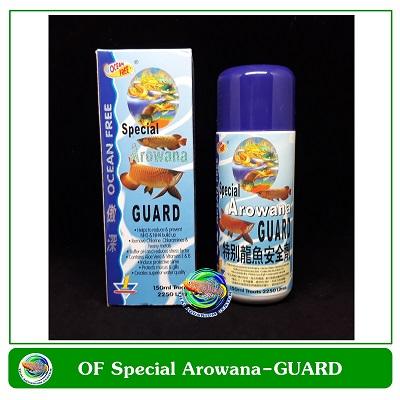 OF Ocean Free Special Arowana Guard ยาป้องกันและลดไนเตรท ไนไตร้ท์ สำหรับปลาอโลวาน่า