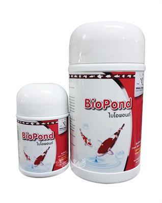 ไบโอพอนด์ (BioPond) 1 kg