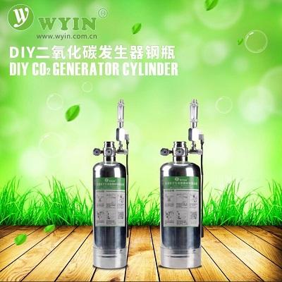 WYIN WOO-100-2L ชุดคาร์บอนสำหรับไม้น้ำ ทำด้วยตัวเอง ถัง 2 ลิตร